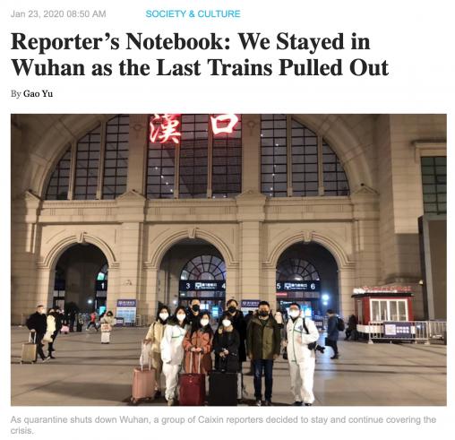 Caixin reporters in Wuhan
